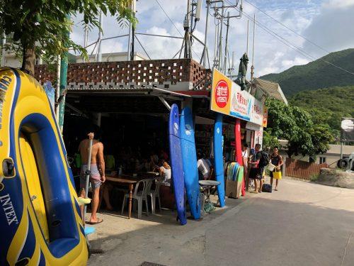 香港風海の家
